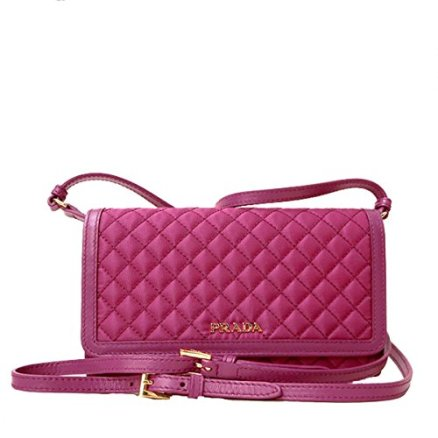 Prada Quilted Crossbody at Queen Bee of Beverly Hills